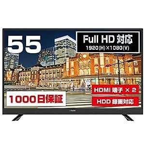 maxzen J55SK03 03シリーズ 55V型 地上・BS・110度CSデジタルフルハイビジョン液晶テレビ 外付けHDD録画機能対応 裏番組録画機能搭載 ダブルチューナー メーカー1000日保証