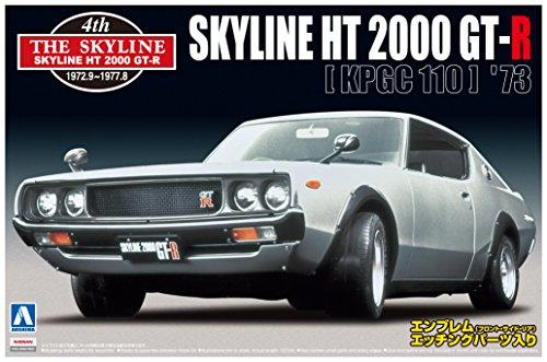 1/24 ザ・スカイライン No.07 スカイライン HT 2000GT-R (KPGC110) '73