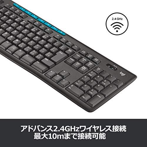 ロジクール『ワイヤレスキーボードK275』