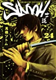 SIDOOH ―士道― 24 (ヤングジャンプコミックス)