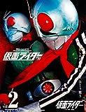仮面ライダー 昭和 vol.2 仮面ライダー1号・2号(後編) (平成ライダーシリーズMOOK)