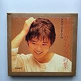 杉田かおる詩集―Photo & poem