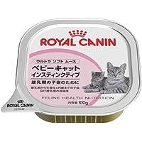 ロイヤルカナン FHN-WET ベビーキャット 猫用 100g×12個