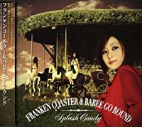 Franken Coaster & Babee Go Round【CD】 [並行輸入品]