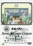 赤毛のアン VOL.9[DVD]