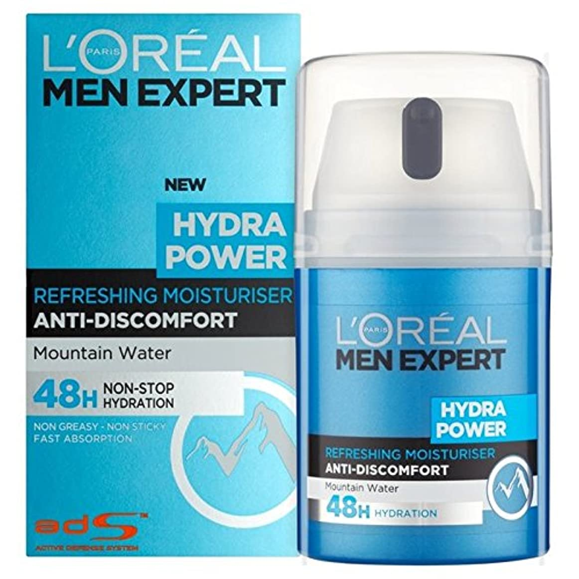 持続する低下森ロレアルパリのメンズ専門ヒドラ電源爽やか保湿50ミリリットル x2 - L'Oreal Paris Men Expert Hydra Power Refreshing Moisturiser 50ml (Pack of...