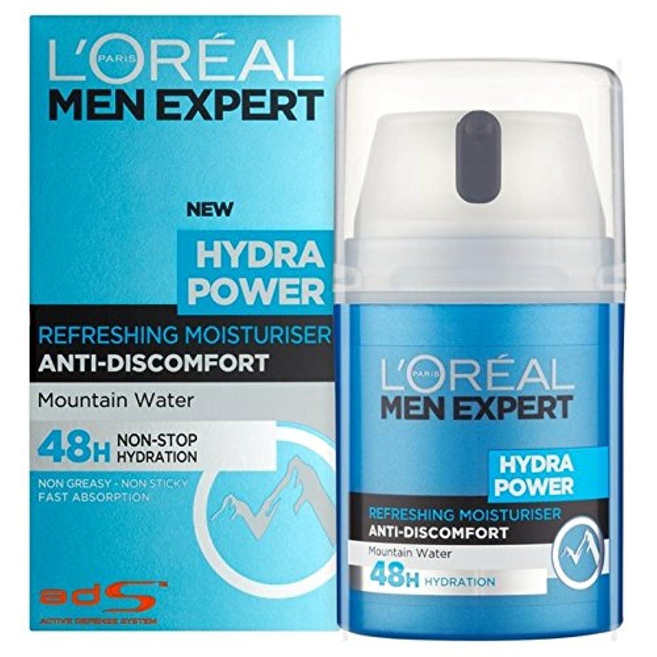 蛇行成分耐えられるロレアルパリのメンズ専門ヒドラ電源爽やか保湿50ミリリットル x2 - L'Oreal Paris Men Expert Hydra Power Refreshing Moisturiser 50ml (Pack of...