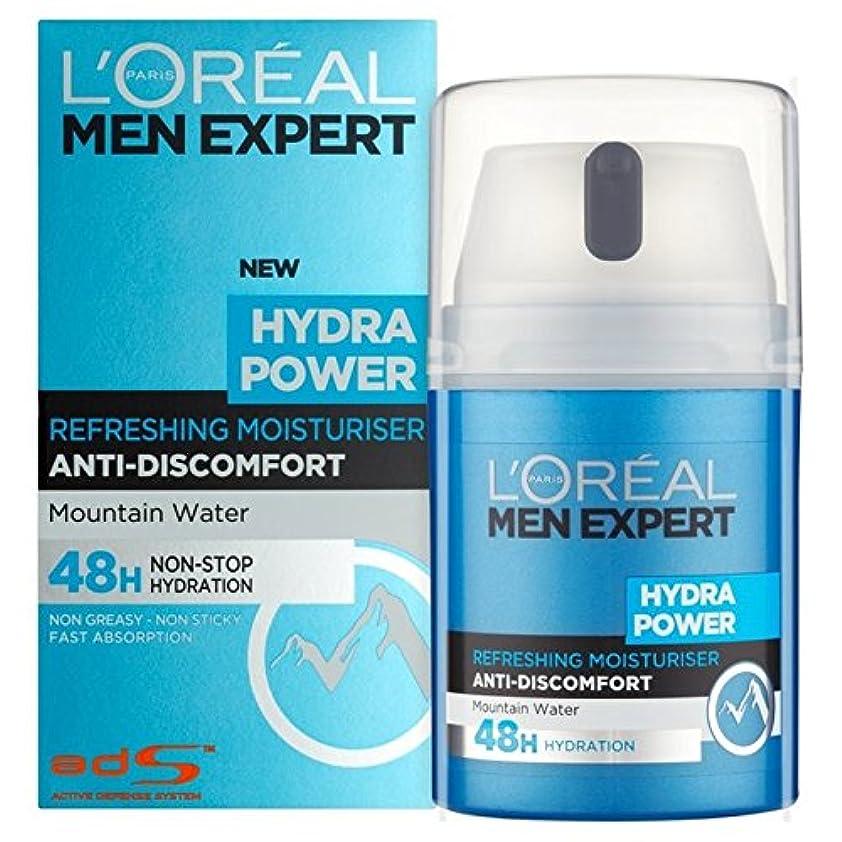 クリスチャン可能にする失われたL'Oreal Paris Men Expert Hydra Power Refreshing Moisturiser 50ml - ロレアルパリのメンズ専門ヒドラ電源爽やか保湿50ミリリットル [並行輸入品]