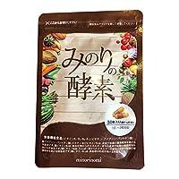 みのりの酵素 30粒 (約1ヶ月分) 食べたいあなたへサポート!!