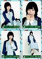 けやき坂46(ひらがなけやき) 6thシングルアーティスト写真衣装 ランダム生写真 4種コンプ 東村芽依