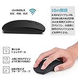 TOPIST マウス 無線 静音 高速充電式 USB接続 省電力 4ボタン ブラック 2.4GHzワイヤレスマウス 無線マウス 高精度 省エネルギー 持ち運び便利 Mac/Windows/surface/Microsoft Proに対応