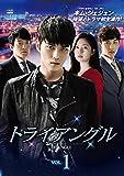 海外ドラマ トライアングル (第1話~第2話) トライアングル (第1話~第2話) 無料視聴