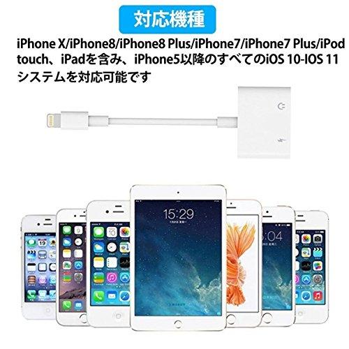 『Sanfic iPhone X/8/8plus/7/7plus(IOS11対応) iphone イヤホン変換アダプタ 2in1 イヤホン充電 イヤホン変換 変換ケーブル lightning変換コネクタ(ホワイト)』の5枚目の画像