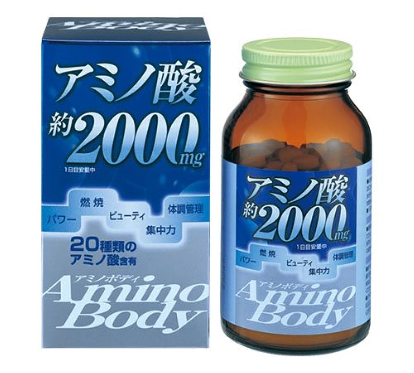アルコール食べる素晴らしいオリヒロ アミノボディ粒 250粒