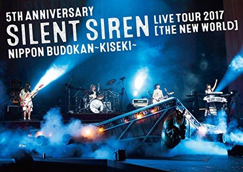 【SILENT SIREN】2018年ライブまとめ!春開始の全国ツアーを徹底紹介!チケット先行情報♪の画像