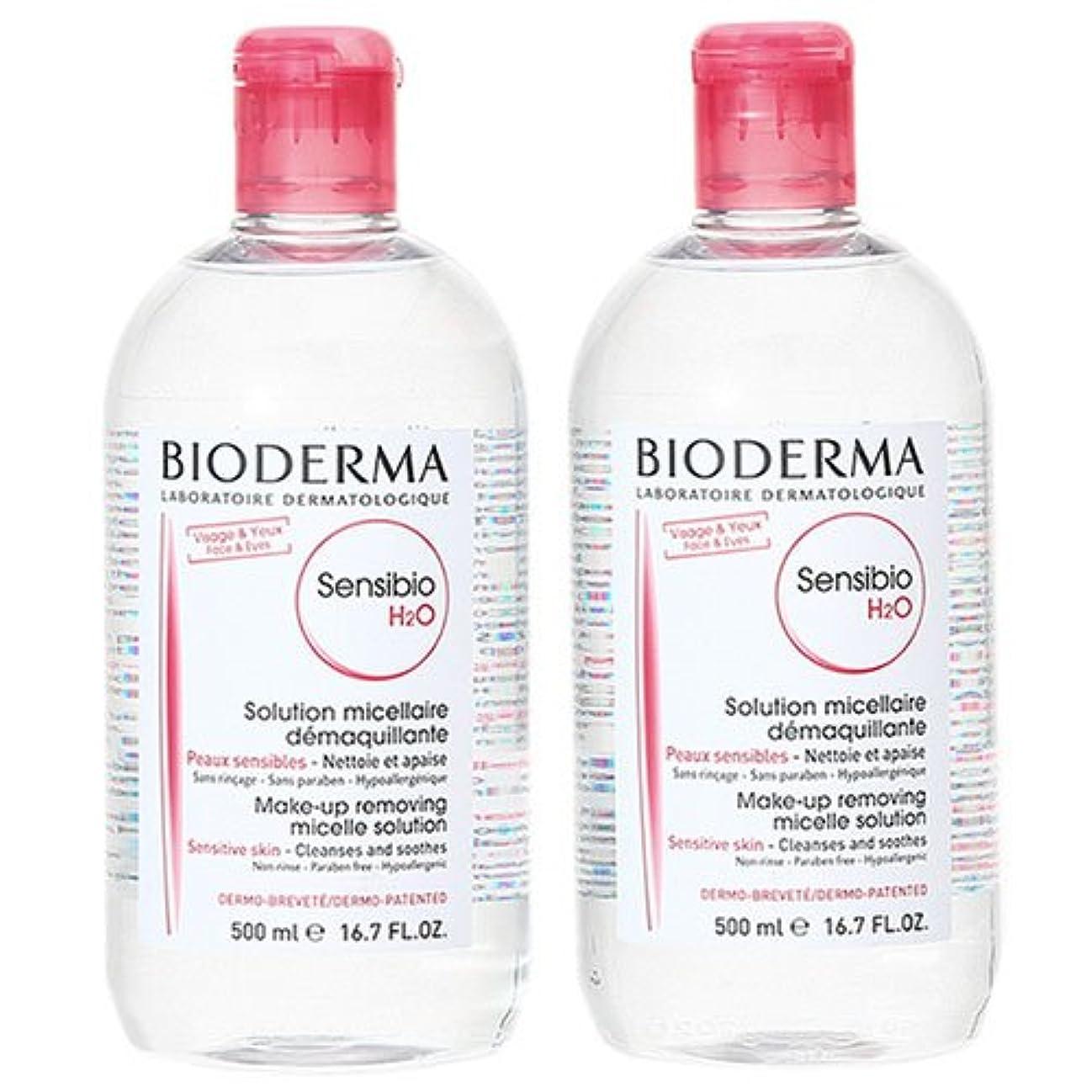 ビオデルマ BIODERMA サンシビオ H2O (エイチ ツーオー) D 500mL 【2本セット】 【並行輸入品】