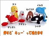 可愛い海の動物ペット用おもちゃ(イルカ) / nikka(日華)