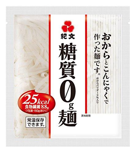 紀文 糖質0g麺(製造より賞味期限180日)18パック【常温保存】