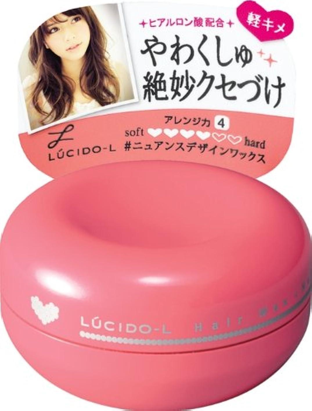 ブランデー聴衆電気技師LUCIDO-L(ルシードエル) #ニュアンスデザインワックス 60g