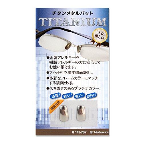 【Nose Pad】 鼻パット  チタンメタルパット 金属アレルギーや 樹脂アレルギーの方に安心です