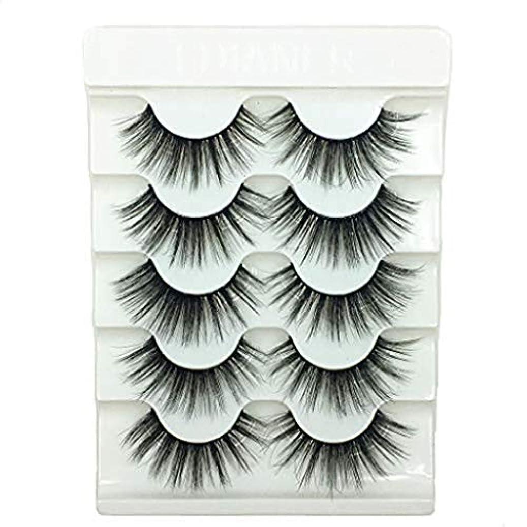 見かけ上銀パラシュートFeteso 5ペア つけまつげ 上まつげ Eyelashes アイラッシュ ビューティー まつげエクステ レディース 化粧ツール アイメイクアップ 人気 ナチュラル 飾り 柔らかい 装着簡単 綺麗 濃密 再利用可能