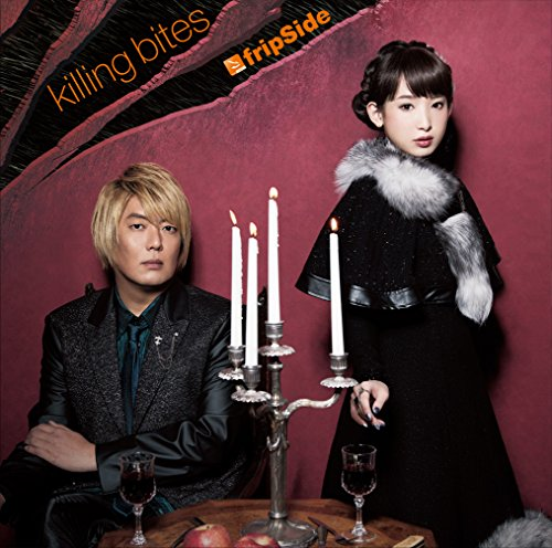 fripSide – killing bites [FLAC + MP3 320 / CD] [2018.02.28]