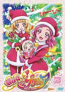 HUGっと!プリキュア vol.15 [DVD]
