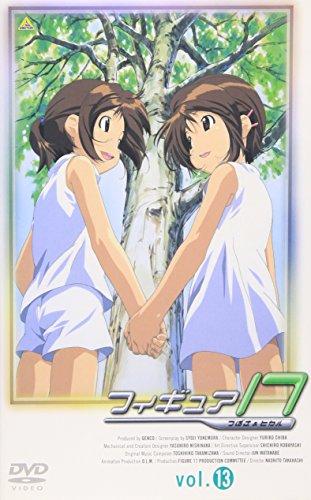 フィギュア17 つばさ&ヒカル(13) [DVD]