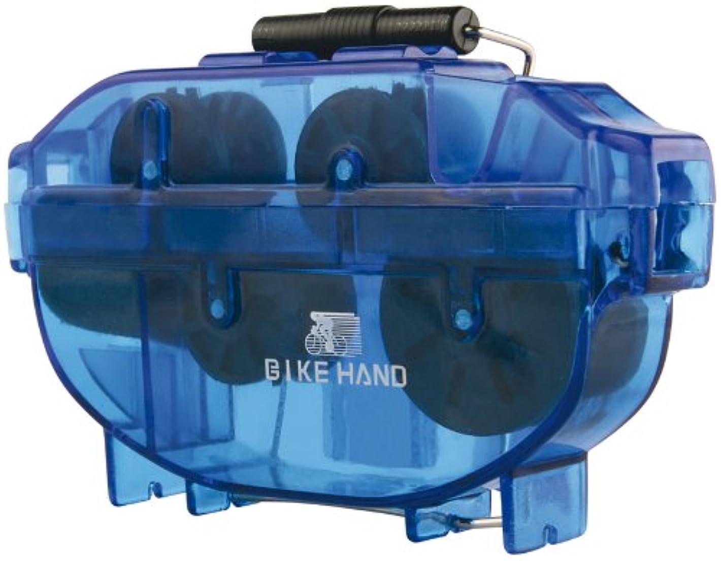 不安定なによっての間でBIKE HAND(バイクハンド) チェーンスクラブマシーン YC-791