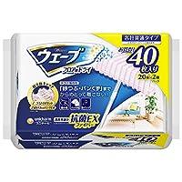 【ケース販売】ウェ−ブ フロア用ドライシート抗菌EXファイバー 480枚(40×12) ピンク 各社共通[お掃除道具]