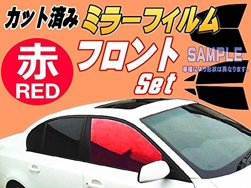 AUTOMAX izumi フロント (s) アウディ A6 アバント C6 (ミラー赤) カット済み カーフィルム 4FAUKS 4FBATA 4FBDW 4FCCES