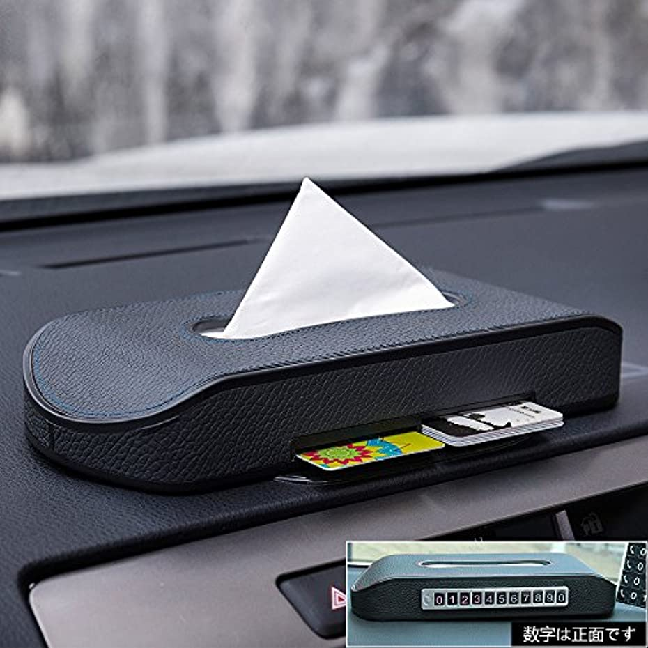 コカイン通信網照らすFMS 車用ティッシュボックス 車用ティッシュカバー ティッシュ ケース 車 高級感 おしゃれ (置き型-ブラック)