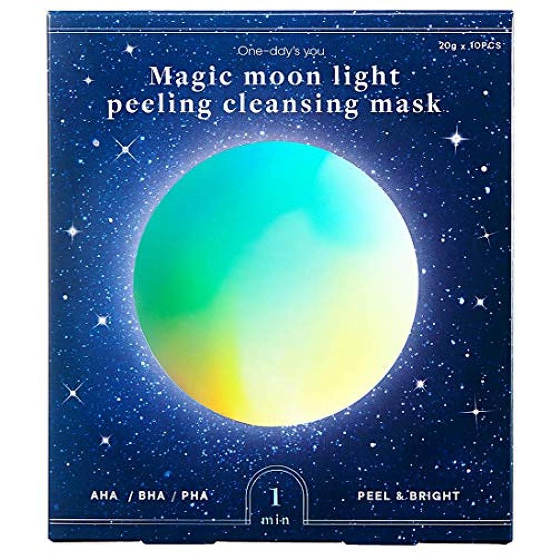 国民投票パキスタン椅子One day's you [ワンデイズユー ] マジック ムーンライト ピーリング クレンジング マスク/Magic Moonlight Peeling Cleansing Mask (20g*10ea) [並行輸入品]