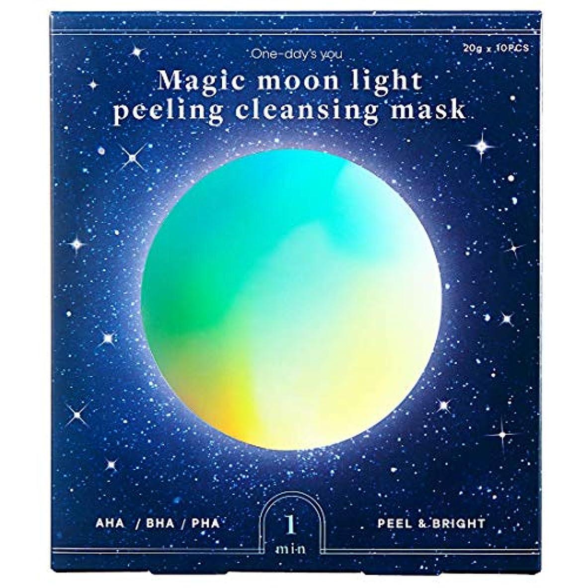 公平ちっちゃい感情One day's you [ワンデイズユー ] マジック ムーンライト ピーリング クレンジング マスク/Magic Moonlight Peeling Cleansing Mask (20g*10ea) [並行輸入品]