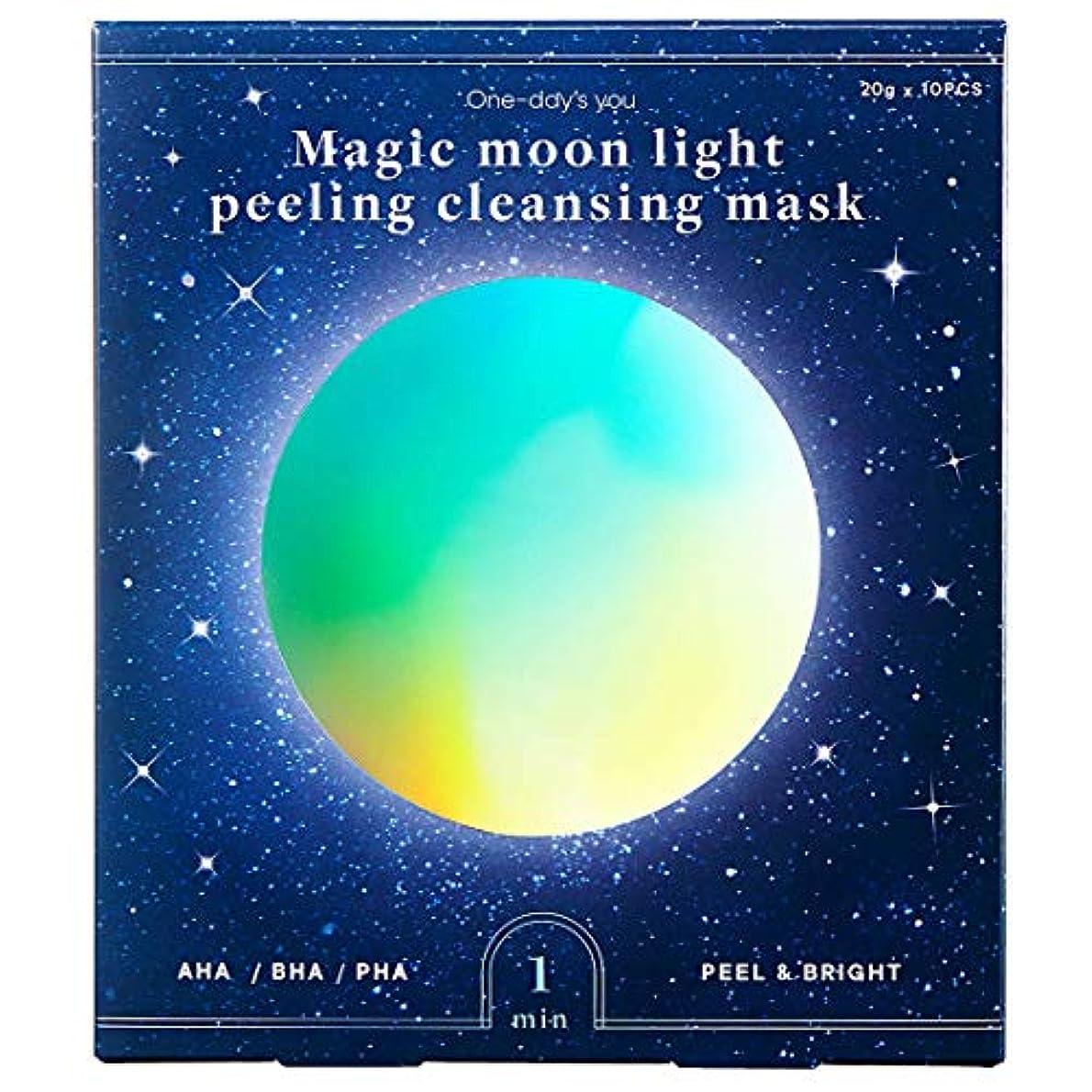 政治家の戦闘意義One day's you [ワンデイズユー ] マジック ムーンライト ピーリング クレンジング マスク/Magic Moonlight Peeling Cleansing Mask (20g*10ea) [並行輸入品]