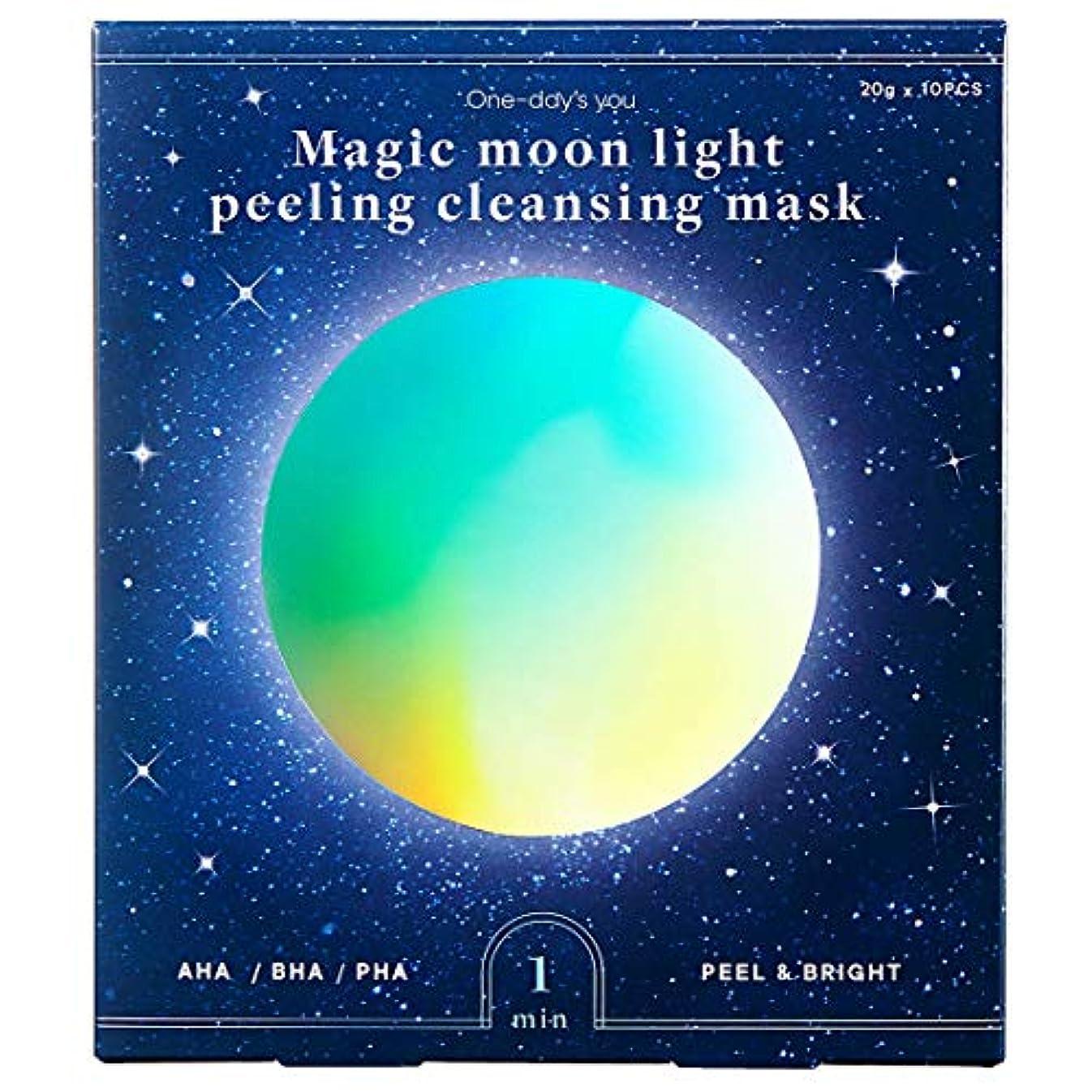 文房具春暖かくOne day's you [ワンデイズユー ] マジック ムーンライト ピーリング クレンジング マスク/Magic Moonlight Peeling Cleansing Mask (20g*10ea) [並行輸入品]
