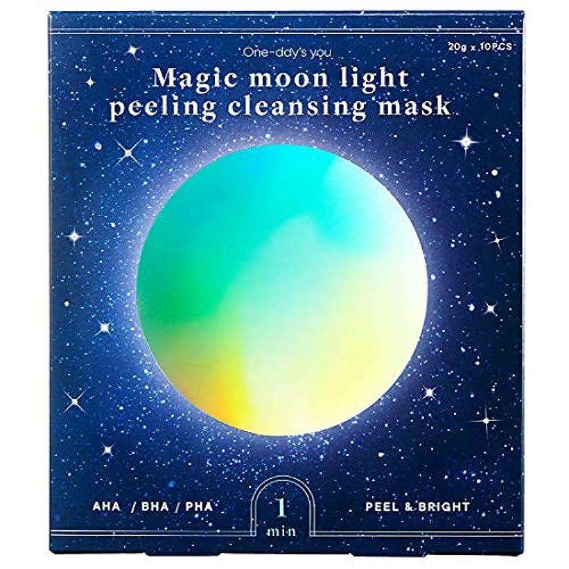 無許可テクトニックつぶすOne day's you [ワンデイズユー ] マジック ムーンライト ピーリング クレンジング マスク/Magic Moonlight Peeling Cleansing Mask (20g*10ea) [並行輸入品]