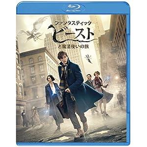 ファンタスティック・ビーストと魔法使いの旅 [WB COLLECTION][AmazonDVDコレクション] [Blu-ray]