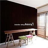 はがせるDIY壁紙シール + ハリーステッカー 粘着付き ダークブラウンウッド こげ茶 約50cm巾×15m巻