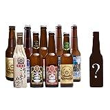 クラフトビール詰合せ 秋の飲み比べサンキューセット 地ビール 330ml×10本 IPAとアガノセゾン入り 福袋 スワンレイクビール
