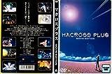 MACROSS PLUS マクロスプラス MOVIE EDITION 中古DVD [レンタル落ち] [DVD]