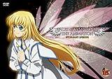 OVA「テイルズ オブ シンフォニア THE ANIMATION」デュオロジーDVD-BOX(完全限定生産商品)[DVD]