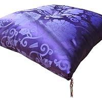 【日本製 祝寿座布団 長寿御祝い】紫座布団 65×70cm 緞子判 法要座布団 古稀 喜寿 傘寿 卒寿