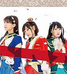 百色リメイン♪スタァライト九九組のCDジャケット