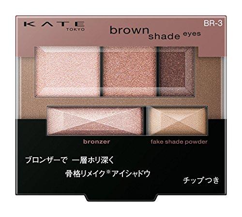 『ケイト アイシャドウ ブラウンシェードアイズN BR-3[セピア]』の2枚目の画像