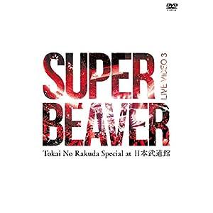LIVE VIDEO 3 Tokai No Rakuda Special at 日本武道館 [DVD]