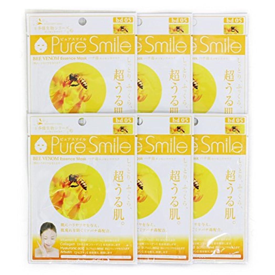 アフリカ足スチュワードPure Smile ピュアスマイル 多様生物エッセンスマスク ハチ毒 6枚セット