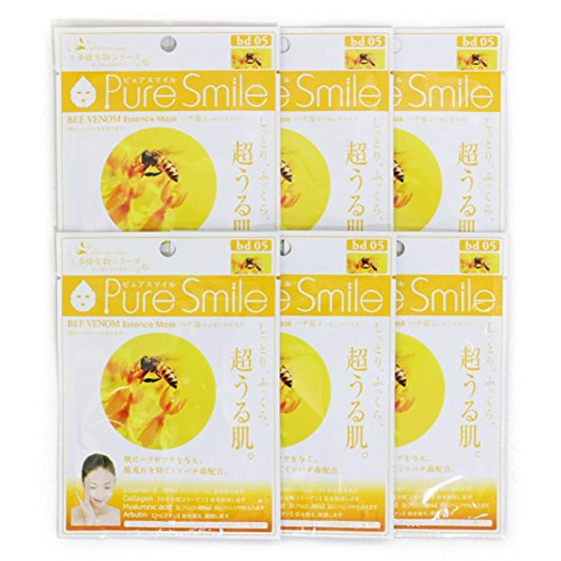 調和屋内始まりPure Smile ピュアスマイル 多様生物エッセンスマスク ハチ毒 6枚セット