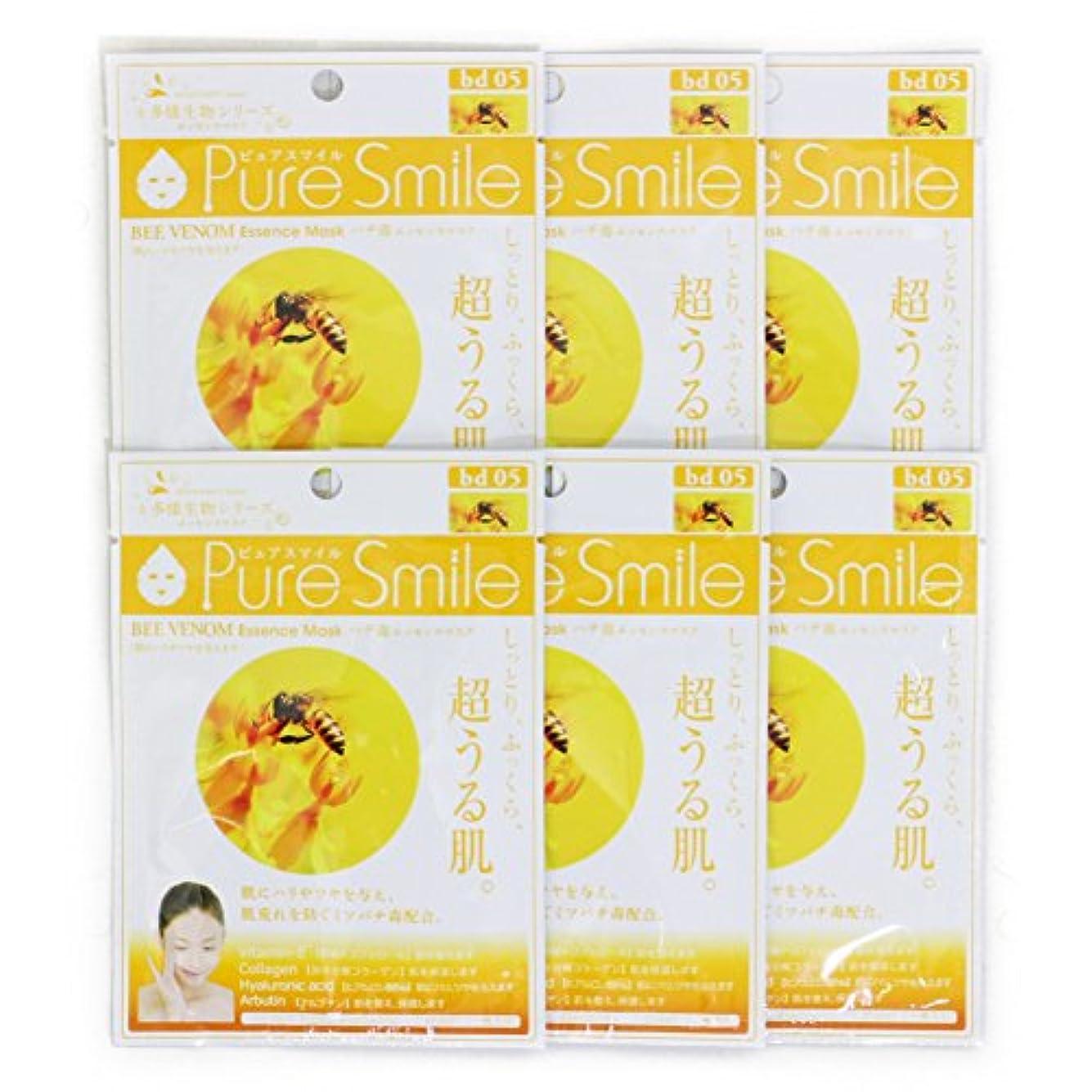 レガシーレジ抵抗Pure Smile ピュアスマイル 多様生物エッセンスマスク ハチ毒 6枚セット