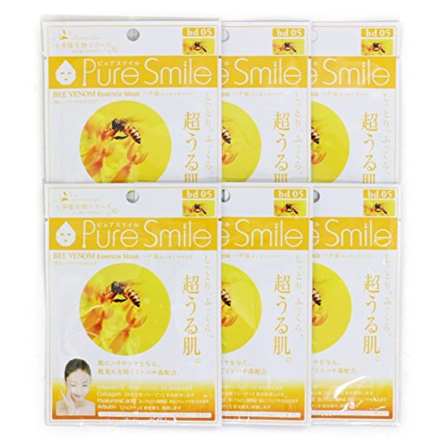 ガソリン寝具突き刺すPure Smile ピュアスマイル 多様生物エッセンスマスク ハチ毒 6枚セット